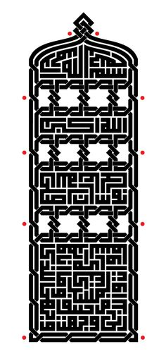 """https://flic.kr/p/f36Lyz 
