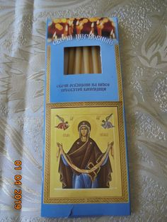 Православие † С любовью Cover, Books, Libros, Book, Book Illustrations, Libri