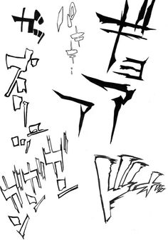 Typo Design, Word Design, Typography Logo, Typography Design, Lettering, Storyboard, Comic Manga, Make Tutorial, Anatomy Art