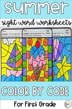 Summer Color by Sight Words for First Grade Sight Word Worksheets, Sight Word Activities, Writing Activities, First Grade Reading, First Grade Classroom, Primary Classroom, Reading Resources, Teaching Reading, Teacher Resources