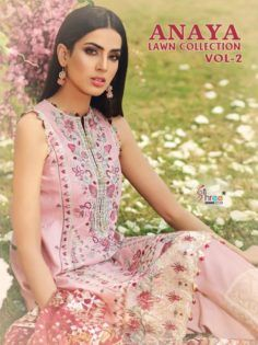 Bipson queen catalog pure cotton fancy designer catalog best rate from surat - Wholesaleyug Best Rated, Fashion Marketing, Pakistani Suits, Pure Products, Womens Fashion Online, Skirt Suit, Wholesale Fashion, Cotton, Fancy