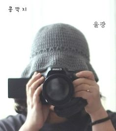 데일리 코바늘 모자 / 벙거지 모자 /도안 : 네이버 블로그 Purses And Bags, Crochet Hats, Beanie, Knitting, Knitting Hats, Tricot, Beanies, Weaving, Knits