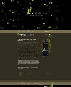 www.cretanthos.gr Δραστηριότητα:Εμπόριο βιολογικού λαδιού Τύπος έργου: