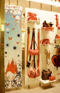 this is a great idea for a changeable shop display...you could make as many shelves and hooks as you like.