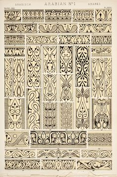 examples of classic arabian pattern (click through for egyptian, persian, greek and turkish)