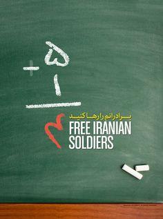 #FreeIranianSoldiers by Behrang Namdari, via Behance