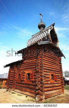Siberian House by mrmichaelangelo, via ShutterStock
