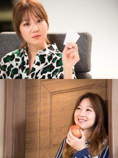 'It's Okay, That's Love' | Gong Hyo Jin