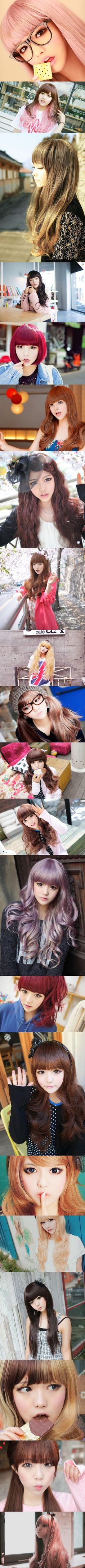 Lee Geum Hee es amor *q*