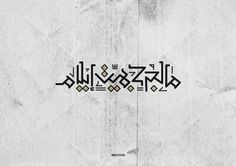 History Of Calligraphy, Arabic Calligraphy Tattoo, Typography Quotes, Typography Design, Arabic Fonts For Photoshop, Kerala Mural Painting, Font Art, Arabic Art, Lettering Styles