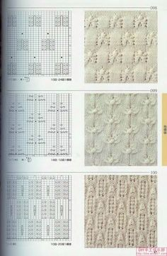 Схемы вязания из японских журналов  Вяжем с Лана Ви