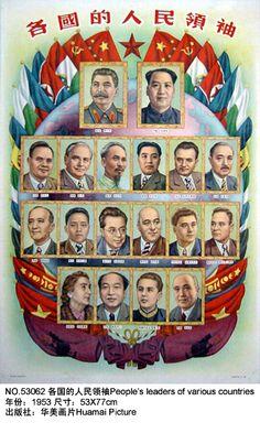 Communist Propaganda, Propaganda Art, Che Guevara Photos, Communism, Socialism, Revolution Quotes, Back In The Ussr, Russian Revolution, Soviet Union