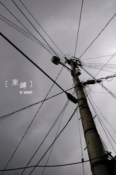 A telegraph pole with many wires