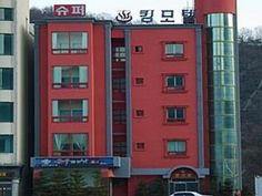 Mungyeong-si Goodstay Hotel King South Korea, Asia Stop at Goodstay Hotel King to discover the wonders of Mungyeong-si. Both business travelers and tourists can enjoy the hotel's facilities and services. Car park, concierge, shops, smoking area, lockers are there for guest's enjoyment. Guestrooms are fitted with all the amenities you need for a good night's sleep. In some of the rooms, guests can find air conditioning, desk, television, television LCD/plasma screen, satellite/...