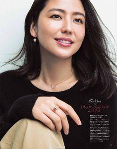 ----all kinds of random things---- Blue Ribbon Award, Film Awards, Japanese Artists, Yukata, Asian Beauty, V Neck, Actresses, T Shirts For Women, Female