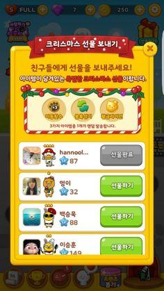 프렌즈팝콘 산타 라이언 크리스마스 업데이트 완료! : 네이버 블로그 Game Ui Design, Web Design, Game Gui, Matching Games, Popup, Banner Design, Promotion, Puzzle, Check
