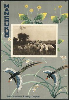 Fantastic Glossy Print - 'Manchuko' - Taken From A Rare Vintage Travel Poster (Vintage Travel / Transport Posters) Retro Poster, Poster Vintage, Poster Poster, Asia, Wanderlust, Boston Public Library, Retro Color, Vintage Travel Posters, Vintage Airline