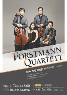 """""""학구적인 해석과 탁월한 연주력으로 현악4중주의 다채로운 가능성을 표현""""  포어스트만 콰르텟 정기연주회  Forstmann Quartett Concert  www.iyoungeum.com"""
