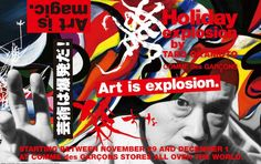 For a surprise collaboration for the Holiday season, COMME des GARçONS remixed famous artworks of prolific Japanese artist, Taro Okamoto. Famous Artwork, For Your Eyes Only, Xmas Holidays, Comme Des Garcons, Japanese Artists, Holiday Sales, Things To Come, Graphic Design, Illustration