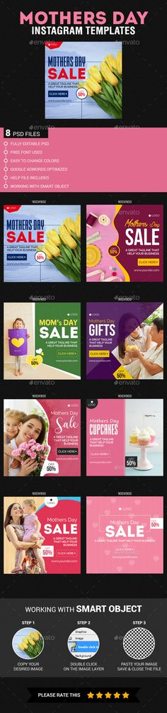 Mothers Day Instagram Templates — Photoshop PSD #season sale #business • Available here → https://graphicriver.net/item/mothers-day-instagram-templates/19844214?ref=pxcr