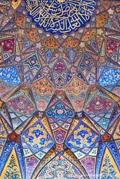 Calligraphy and Islamic Tilework at Wazir Khan Mosque in Lahore, Pakistan