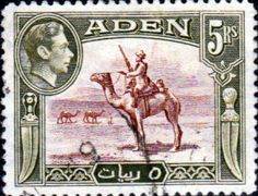 Aden 1939 SG 26 Adenese Camel Corps Fine Used SG 26 Scott 26 Other Arabian Stamps Here