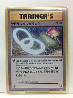 Pokemon Gengar Spirit Link 95//119 Pokemon Promos Uncommon NM-Mint Fast Shipping!