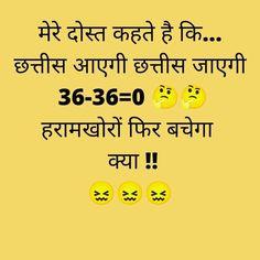 Friends Funny Jokes – Friends Funny Jokes for WhatsApp – Friends Funny Jokes Pics