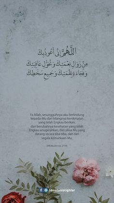 Islamic Quotes Wallpaper, Islamic Love Quotes, Muslim Quotes, Islamic Inspirational Quotes, Religious Quotes, Arabic Quotes, Daily Quotes, Book Quotes, Moslem