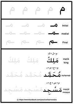 Alphabet Tracing Worksheets, Printable Worksheets, Arabic Handwriting, Handwriting Practice, Learning Arabic For Beginners, Alphabet Arabe, Learn Arabic Alphabet, Arabic Lessons, Arabic Language