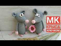 This FREE crochet rat pattern is easy to make and it doesn't take a lot of time to whip up a toy. The amigurumi rat makes for a fun and inexpensive gift. Amigurumi Patterns, Crochet Patterns, Free Crochet, Knit Crochet, Crochet Brooch, Inexpensive Gift, Crochet Videos, Crochet Dolls, Pet Toys