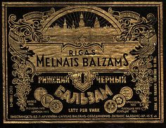 Vintage wine label.  Very cool, very Russian...