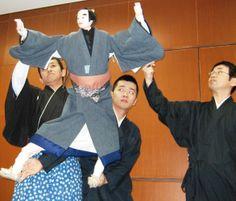 Bunraku Theater | bunraku 文楽 dec 7th 2007 the national theater in tokyo