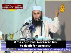 "Egyptian Cleric Sirsawi: Beheading Apostates ""Easier than Cutting Buttons Off Their Shirts"""