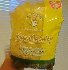 А вы знали о существовании полезных макаронных изделий? Безбелковые макароны от МакМастер
