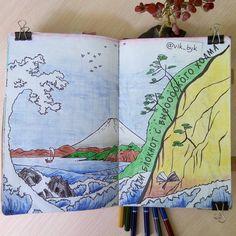 Un desen cu marea
