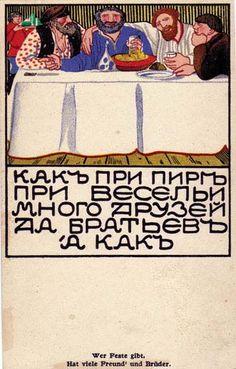 395. Mela Koehler / Elena Luksch-Makowska (note:  two versions) - Wiener Werkstatte postcard