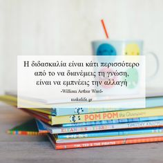 William Arthur, Greek Words, To Infinity And Beyond, Greek Quotes, Back To School, Teacher, Education, Life, Inspiration