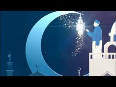 Ramadan Mubarak - রমজান মুবারাক 2020