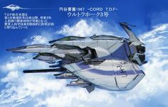 Star Blazers, Ship Of The Line, Sci Fi Ships, Custom Gundam, Mecha Anime, Medieval Knight, Aircraft Design, Battleship, Comic Art