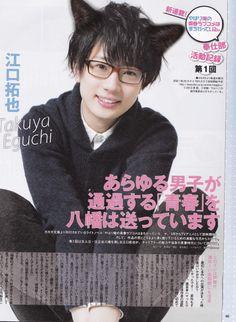 -From Seiyuu Animedia 2013 March Japanese Novels, Japanese Boy, Voice Actor, Actors, Pretty Face, The Voice, Anime, Fandoms, Tumblr