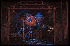 Madama Butterfly Chicago Lyric Opera site