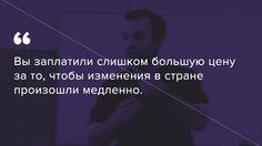 Андро Гигаури: «Коррупция – это не часть системы, она и есть система»