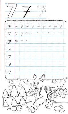 Apprends à écrire le chiffre 7