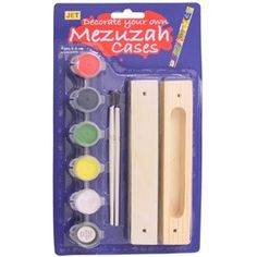 Do It Yourself Mezuzah Case Kit / guaranteed DIY fun for the kids
