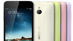 Meizu MX4 announced latest flagship official specs and release news!