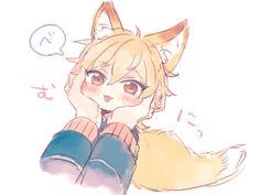 """綺麗だよ…薫… on Twitter: """"🦊… """" Anime Naruto, Anime Guys, Character Art, Character Design, Wattpad, Anime Poses Reference, Cute Anime Boy, Ensemble Stars, Kawaii Art"""