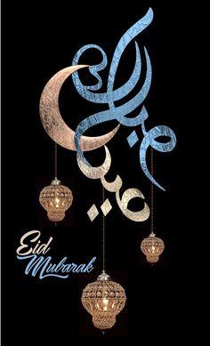 Eid Mubarak – I slamic Graphics