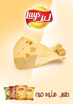 Lays New Flavours by Karim Samir, via Behance Ads Creative, Creative Posters, Creative Advertising, Print Advertising, Print Ads, Food Poster Design, Graphic Design Posters, Ad Design, Lays New Flavors