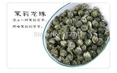$22.99 (Buy here: https://alitems.com/g/1e8d114494ebda23ff8b16525dc3e8/?i=5&ulp=https%3A%2F%2Fwww.aliexpress.com%2Fitem%2FJasmine-Pearl-Tea-Fragrance-Green-Tea-250g-Free-Shipping%2F1917085221.html ) Jasmine Pearl Tea, Fragrance Green Tea, 250g,Free Shipping for just $22.99